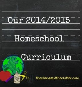 Our 2014/2015 Curriculum